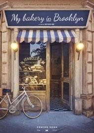 دانلود رایگان فیلم My Bakery in Brooklyn 2016
