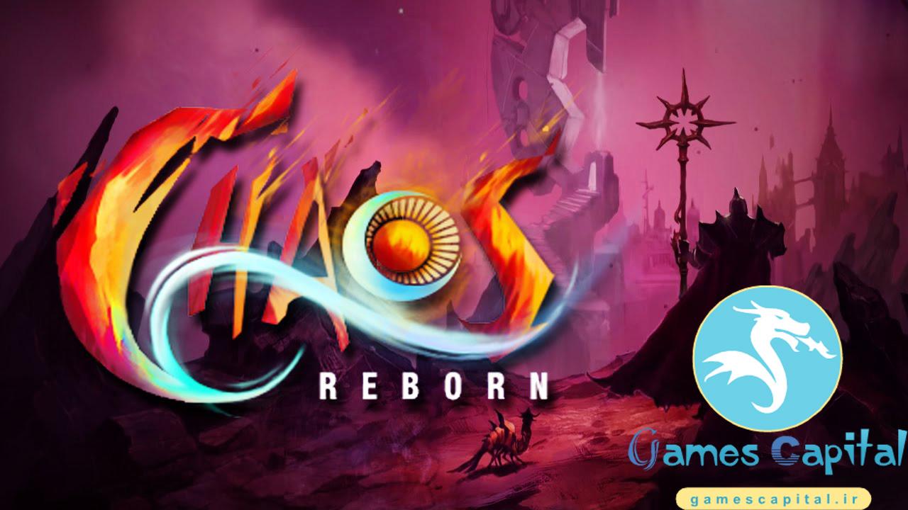 دانلود ترينر آنتي فان بازي Chaos Reborn