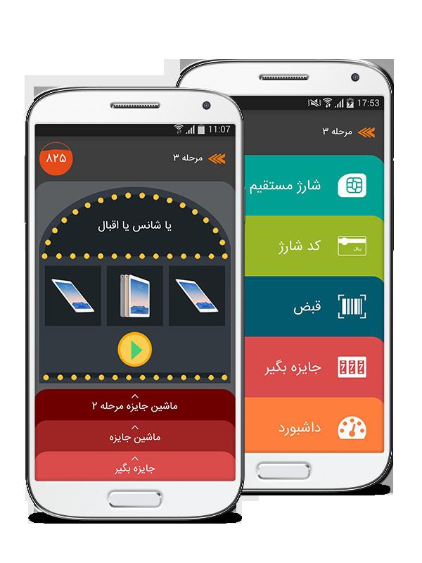 ساده پرداخت کنید و متفاوت جایزه بگیرید با ماناپی بانک پاسارگاد