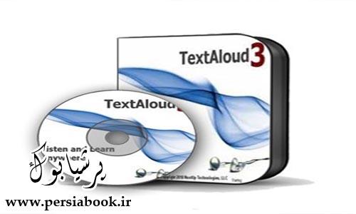 نرمافزار ابزاری برای یادگیری بهتر زبان انگلیسی - TextAloud v3.0.64