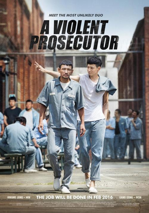 دانلود رایگان فیلم A Violent Prosecutor 2016