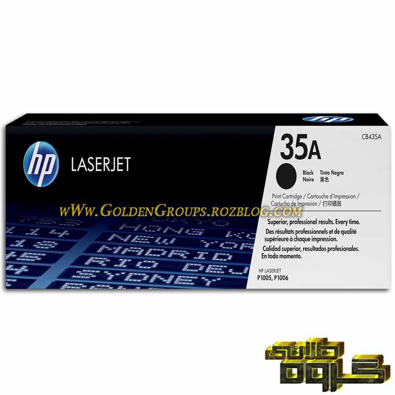 کارتریج لیزری اچ پی مدل Laser Cartridges HP 35A - CB435A