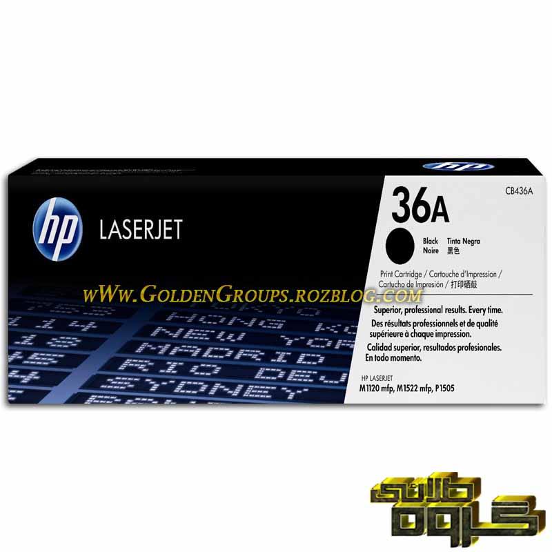 کارتریج لیزری اچ پی مدل Laser Cartridges HP 36A - CB436A