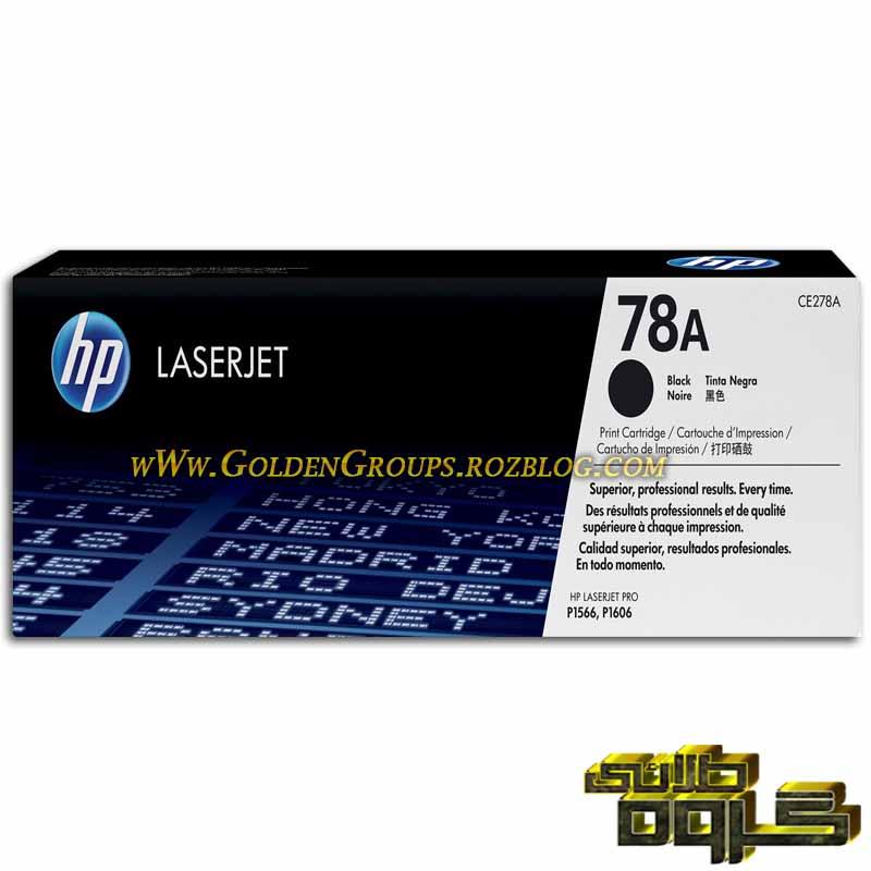 کارتریج لیزری اچ پی مدل Laser Cartridges HP 78A - CE278A