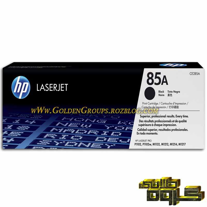 کارتریج لیزری اچ پی مدل Laser Cartridges HP 85A - CE285A