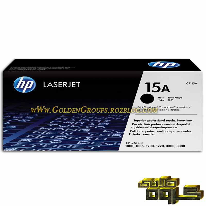 کارتریج لیزری اچ پی مدل Laser Cartridges HP 15A - C7115A