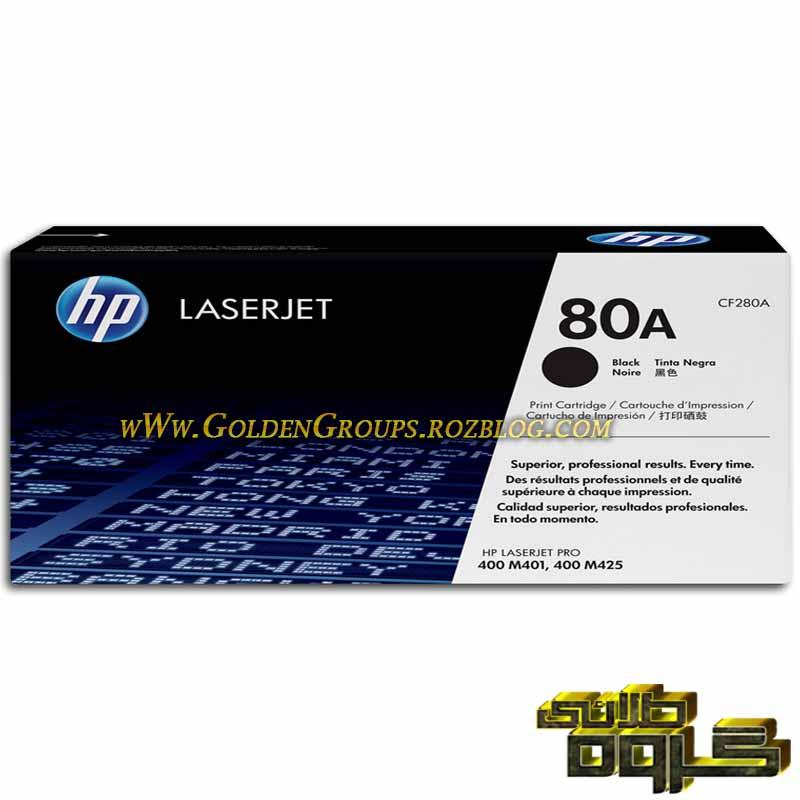 کارتریج لیزری اچ پی مدل Laser Cartridges HP 80A - CF280A