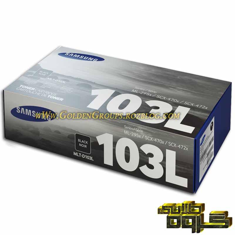 کارتریج لیزری سامسونگ مدل Laser Cartridges Samsung 103S - MLT-D103s