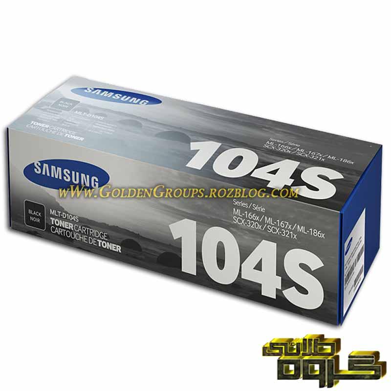 کارتریج لیزری سامسونگ مدل Laser Cartridges Samsung 104S - MLT-D104s