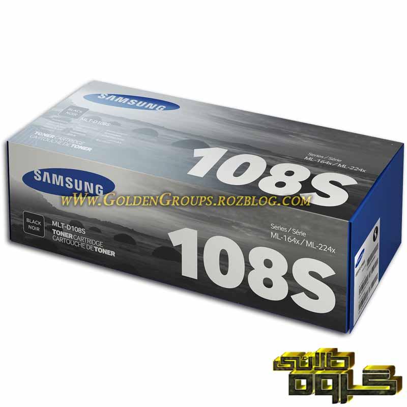 کارتریج لیزری سامسونگ مدل Laser Cartridges Samsung 108S - MLT-D108s