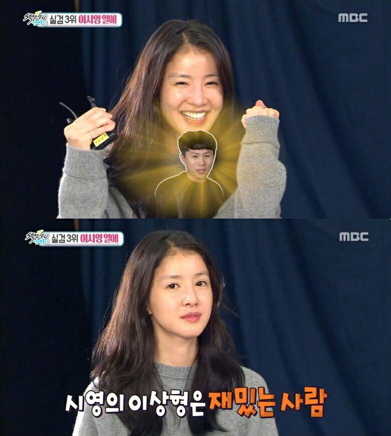 کمپانی بازیگر #LeeSiYoung تایید کرده که این بازیگر وارد رابطه ی جدیدی شده