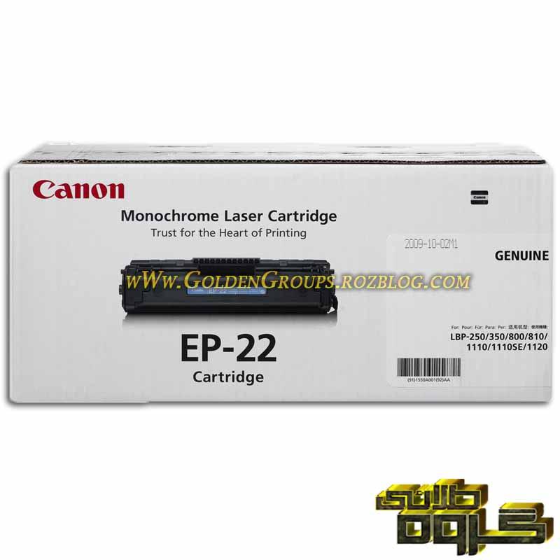 کارتریج لیزری کانن مدل Laser Cartridges Canon EP22- EP22