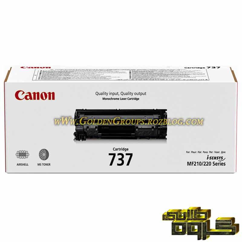 کارتریج لیزری کانن مدل Laser Cartridges Canon 737- 737