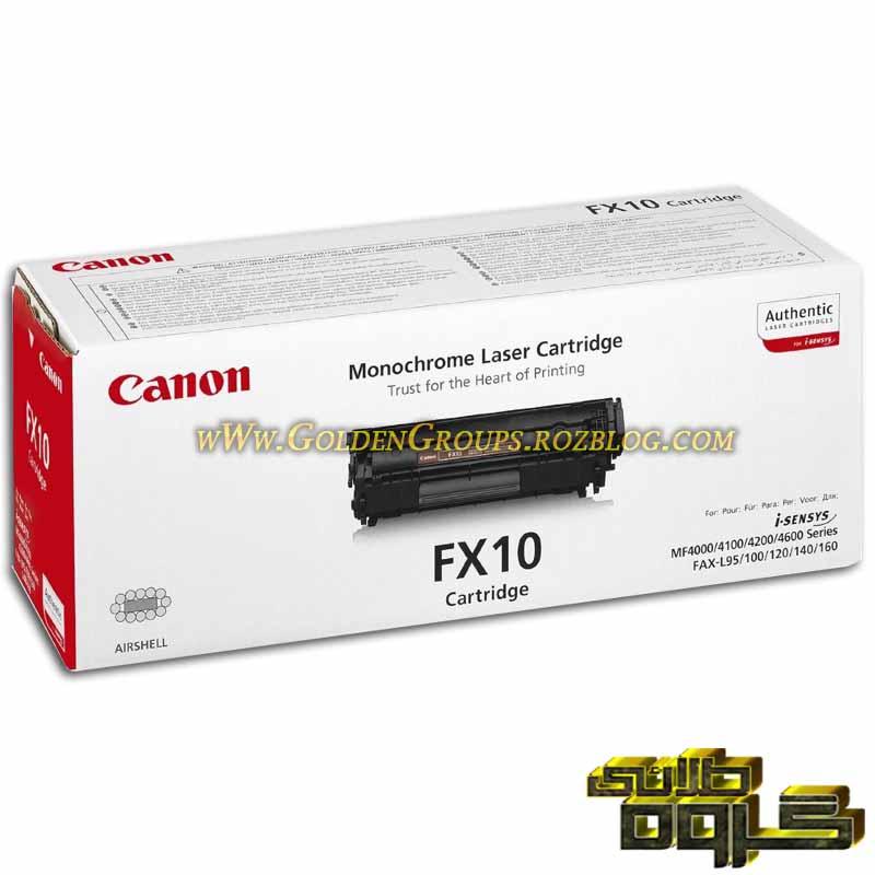 کارتریج لیزری کانن مدل Laser Cartridges Canon FX-10 - FX 10