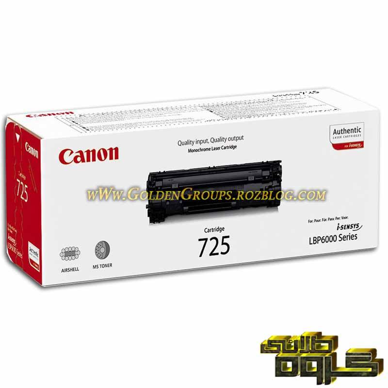 کارتریج لیزری کانن مدل Laser Cartridges Canon  725 - 725