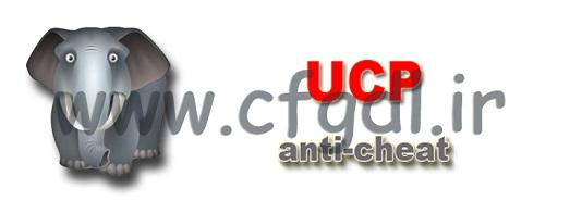 دانلود انتی چیت UCP 8.5 برای کانتر استریک 1.6