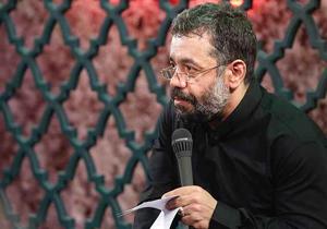 دانلود فیلم و صوت مداحی حاج محمود کریمی در شب دوم محرم 95