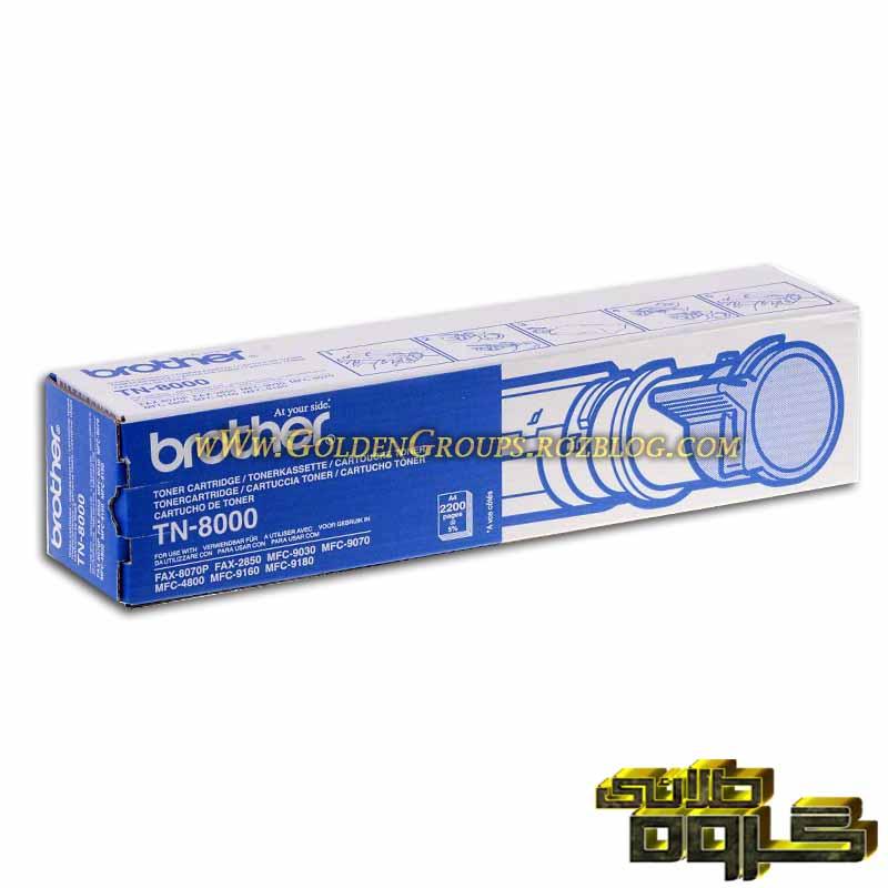 کارتریج لیزری برادر مدل Laser Cartridges Brother TN-8000 - 8000