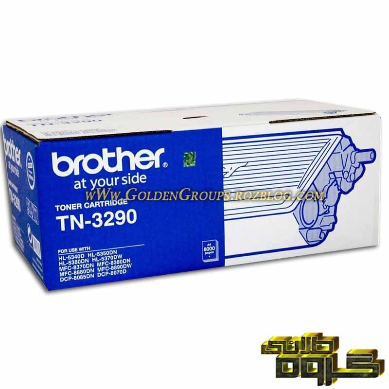 کارتریج لیزری برادر مدل Laser Cartridges Brother TN-3290 - 3290