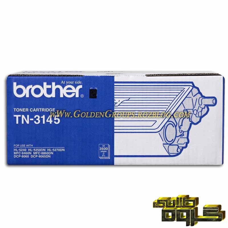 کارتریج لیزری برادر مدل Laser Cartridges Brother TN-3145 - 3145