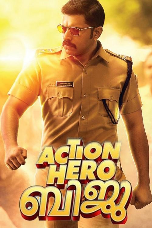 دانلود رایگان فیلم هندی Action Hero Biju 2016