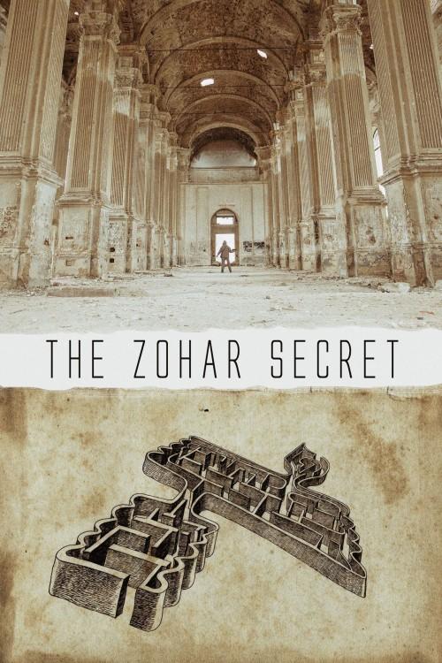 دانلود رایگان فیلم The Zohar Secret 2016