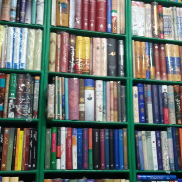 کانال کتاب فروشی ستاره