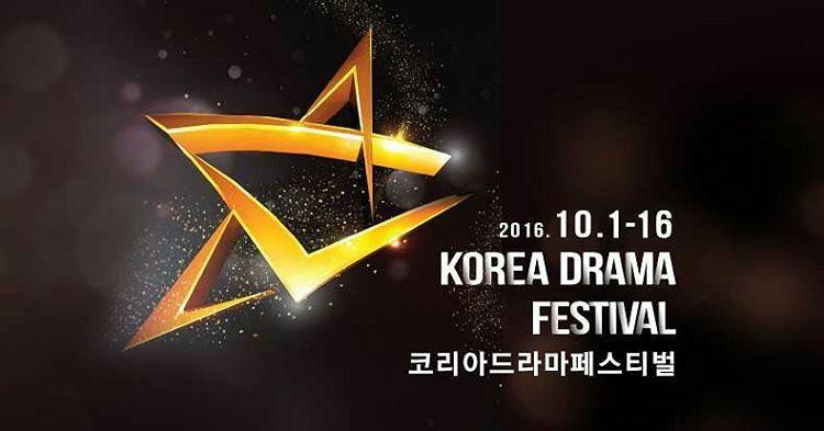 فستیوال اهدای جوایز سریال های بلند کره آغاز شد 👇