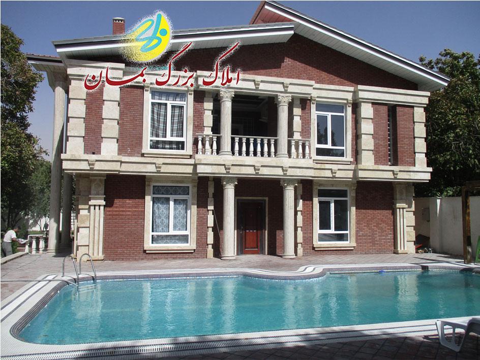1000 متر باغ ویلا در خوشنام ملارد kh602