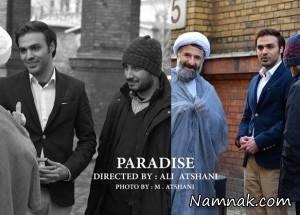 دو روحانی و یک زن بی حجاب در پوستر فیلم پارادایس + عکس