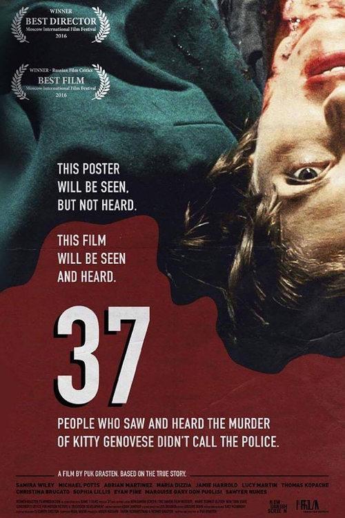 دانلود رایگان فیلم 37 2016