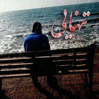 دانلود آهنگ من زاده تنهاییم از علی سلیمی