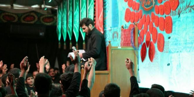 کربلایی حسین عینی فرد/شب سوم محرم1395