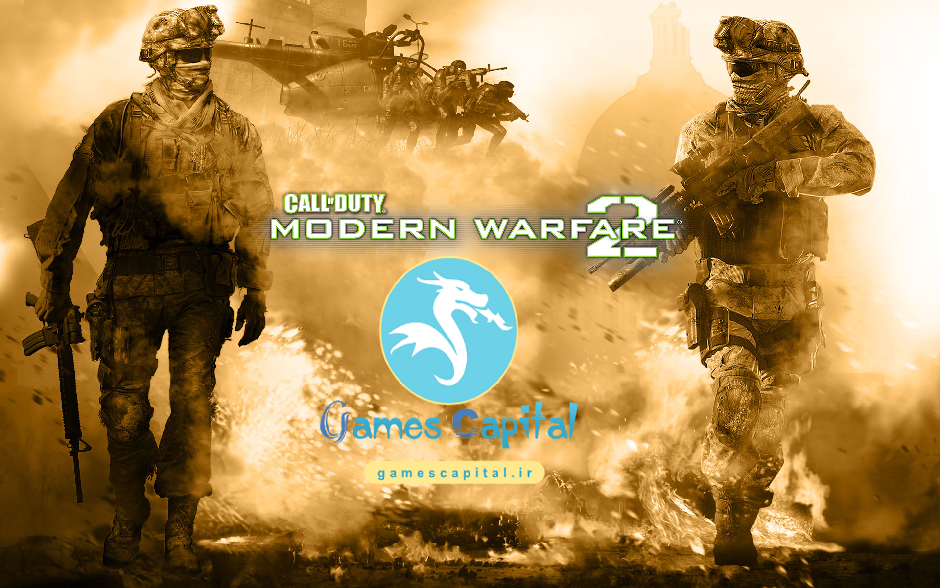 دانلود ترينر LIRW بازي Call of Duty: Modern Warfare 2