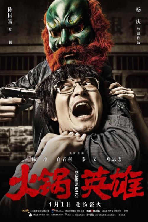 دانلود رایگان فیلم Chongqing Hot Pot 2016