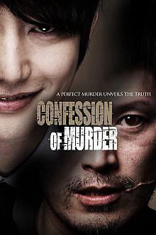دانلود رایگان فیلم Confession Of Murder 2012