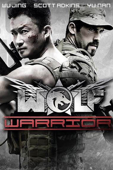 دانلود فیلم گرگ مبارز Wolf Warrior 2015 با دوبله فارسی