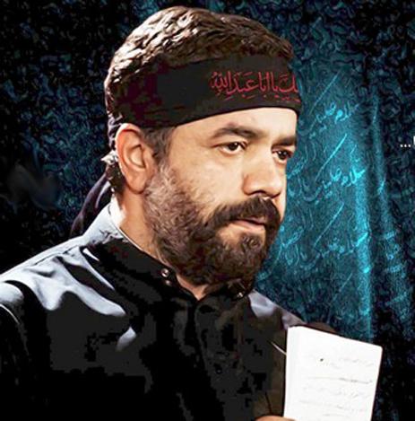 محرم 95 محمود کریمی (شب اول تا نهم)