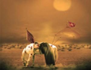 متن تسلیت روز عاشورا | اس ام اس عاشورای حسینی