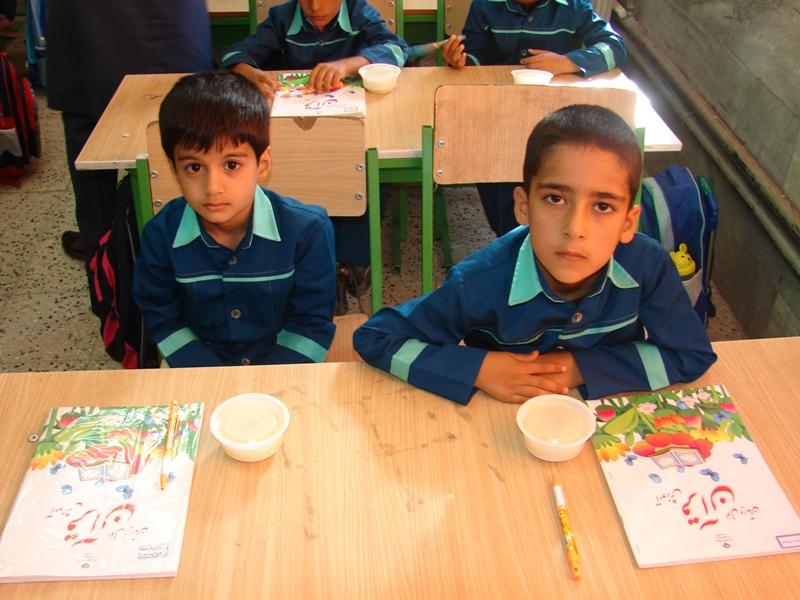 جشن آغاز آموزش رسمی درس قرآن پایه اول در دبستان شهید آیت دوره اول بیرجند