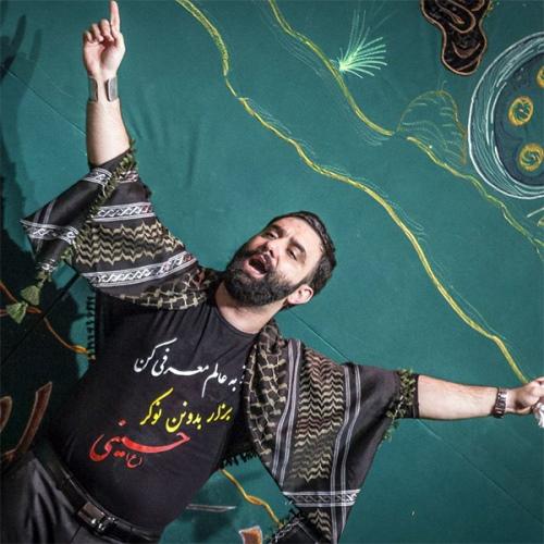 دانلود مداحی کربلایی جواد مقدم محرم95 ده شب محرم کامل