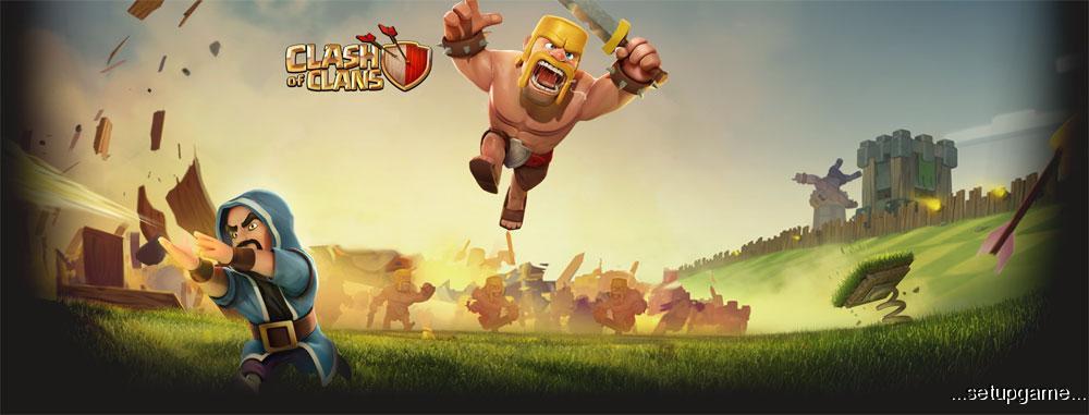 دانلود Clash of Clans 8.551.4 – بازی آنلاین جنگ قبیله ها اندروید !