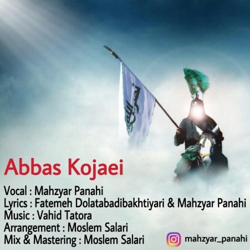 دانلود آهنگ جدید مهزیار پناهی بنام عباس کجایی
