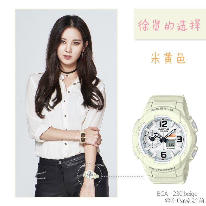 عکسای جدید Girls Generation برای برند Baby-G