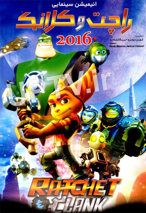 دانلود انیمیشن Ratchet & Clank 2016 دوبله فارسی