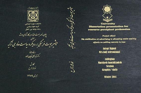 کالینگور مشکی ایرانی