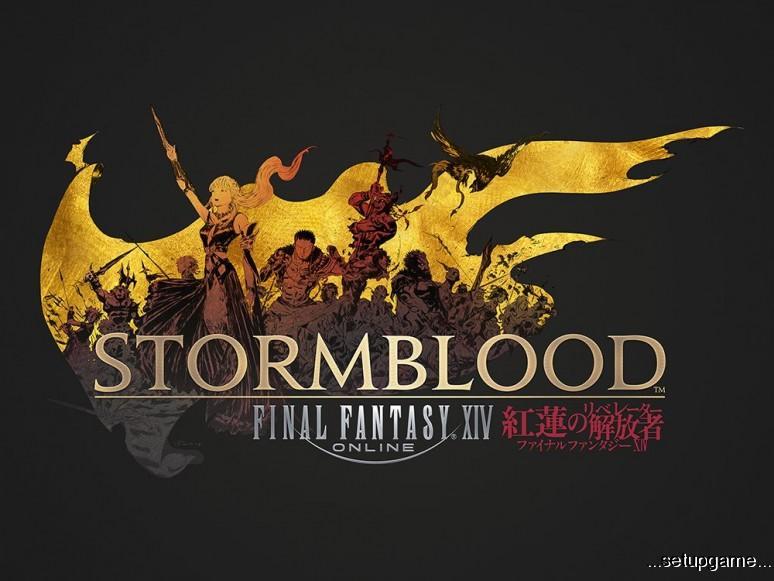 بسته گسترش بازی Final Fantasy 14 با نام Stormblood معرفی شد