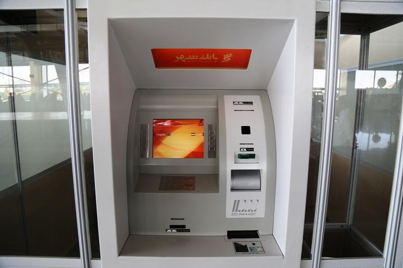نصب دستگاه صراف الكترونيك در فرودگاه مشهد