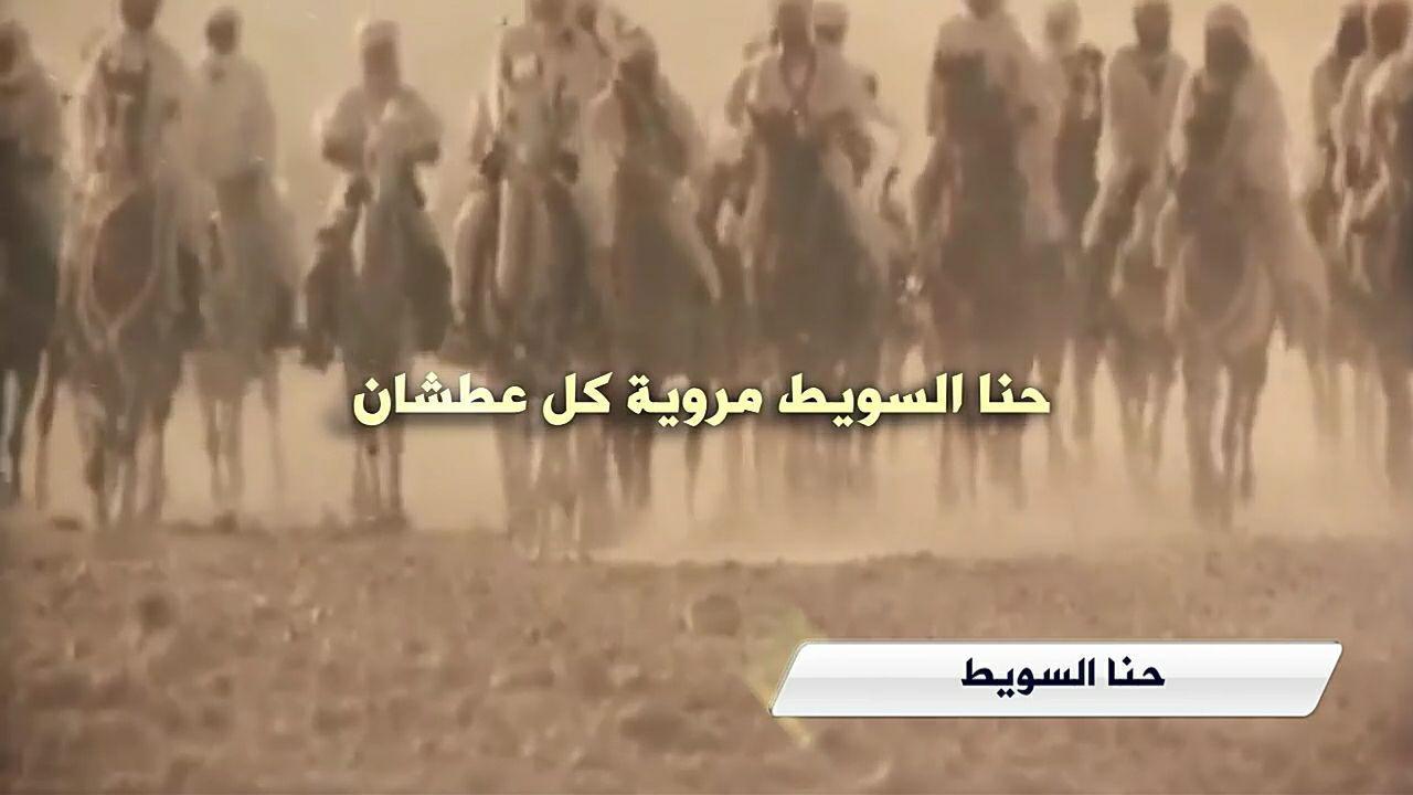قصیدة حنا السویط
