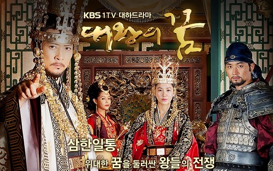 دانلود سریال کره ای رویای فرمانروای بزرگ